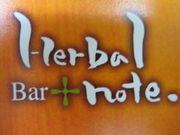 Bar Herbal hote.
