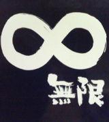 札幌国際情報8(∞)期生