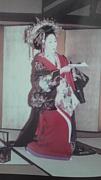 京都・島原 太夫の会