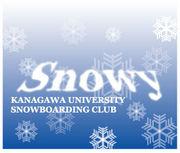 神奈川大学スノーボード部Snowy