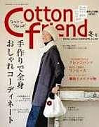 Cotton friend