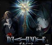 DEATH NOTE 公開版