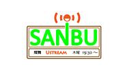 燦舞-サンブ