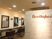 Burringbar