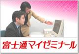 アプリケーション応用科!!