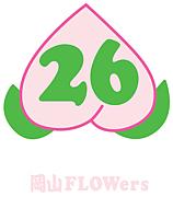 岡山FLOWers☆