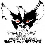 モホーク&モグワイズ