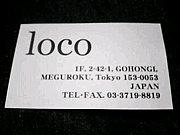 古着屋 loco ロコ