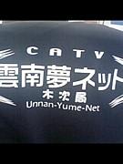雲南夢ネット島根のCATV