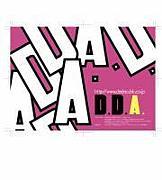 DDA(DADA DESIGN ACADEMY)