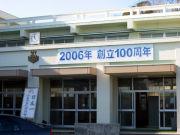 【小名浜高校】連合共同組合