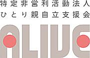 大阪★NPO法人『ALIVE』