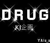 DRUG(mixi版)
