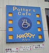 Potter's Cafe Harry