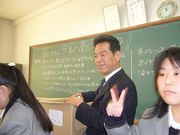 ♡梅花高校3年C組!♡
