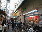 江古田市場通り商店街!!
