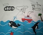 【海の家2006】