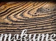 mokume-木目-