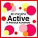 Active UTD