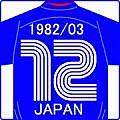 19820312生まれin九州