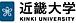 2012年度 近畿大学 新入生