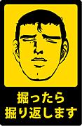 東京コミニュケイションズ