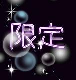 ☆R18のmixi友探し♪☆