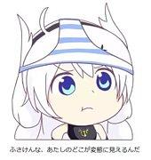 【mihoyo】崩壊3rd