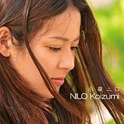 NILO/小泉ニロ