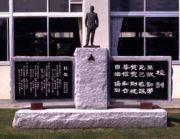 鶴城丘高校 ex-西尾実業高校