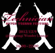 Technician 〜テクノ祭〜