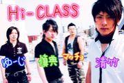 ☆Hi-CLASS☆
