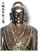 太極拳の創設者、張三豊