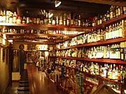 洋酒博物館