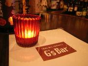 G's Bar