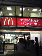マクドナルド新所沢東口店★