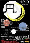 12月9日 円 4.14