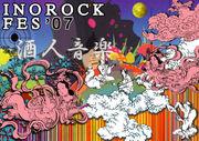 �ڥ��٥�ȡ�INO ROCK FES