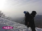DROP登山部