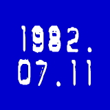 1982.07.11