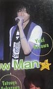 野澤祐樹の歌声が好き