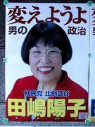 日本の女ってさ