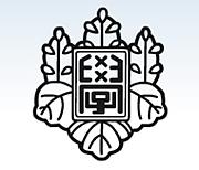 大阪産業大学〜2010年度入学〜