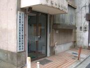 千葉県菓子共同高等職業訓練校