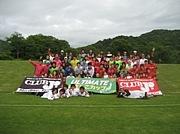 フリスビー in北海道Clumps