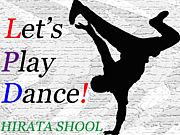 ヒラタ学園ダンス部