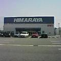 HIMARAYA野々市チーム
