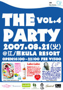 ★The Party★