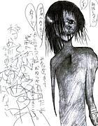 野崎コンビーフ