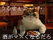 ■東京■ 飲食店ネタ